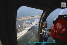 "Sobrevuelo al través del buque ROU 04 ""Artigas""./Overflying the Command & Control ship ROU 04 ""Artigas"""